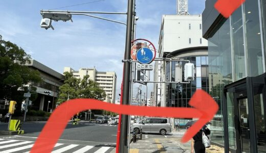 駐車場への道のり【国道2号線編】